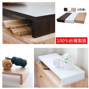 【澄境】簡單生活木製桌上架(櫸木)
