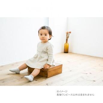 ベビーザらス限定 長袖ワンピース ガーゼ裏毛 裾花柄(グレー×80cm)