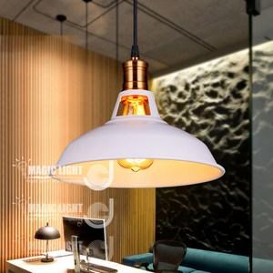 【光的魔法師】復古工業吊燈 RETRO 白色留聲機吊燈