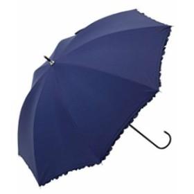 PUヒートカット フリル 全3色 長傘 日傘/晴雨兼用 手開き 8本骨 47cm UVカット[BE-96219](ネイビー)