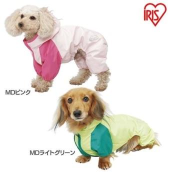 [在庫処分特価] レインコート RCM-MD ピンク・ライトグリーン アイリスオーヤマ