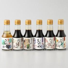 大門醤油醸造【オンライン限定】蔵仕込大和まほろば木桶仕込ギフトセット