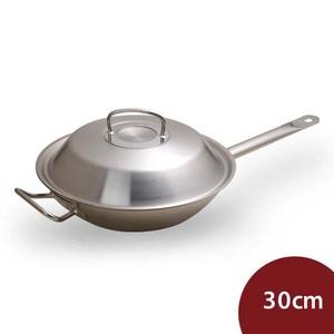 Fissler Original Profi 單柄中式炒鍋含蓋30cm
