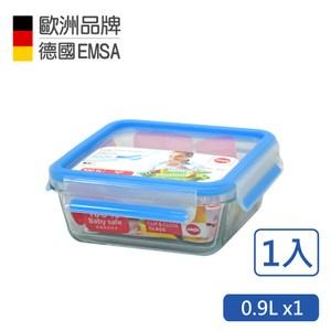 【德國EMSA】專利上蓋無縫頂級 玻璃保鮮盒德國原裝進口 (0.9L)
