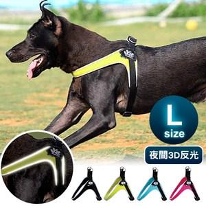 YSS 寵物PU綿防水耐用3D反光Y型一秒穿胸背帶L(4色)馬卡藍