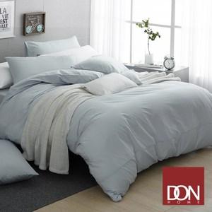 DON 極簡生活 單人三件式200織精梳純棉被套床包組 寧靜藍