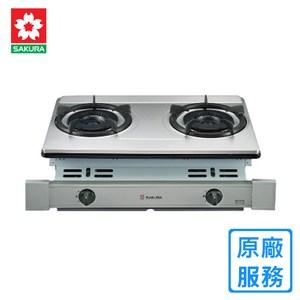 【櫻花】G-6703S 內燄防乾燒嵌入爐-桶裝瓦斯