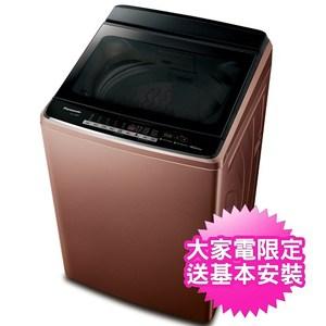 國際牌16kg變頻直立洗衣機NA-V160GB-PN