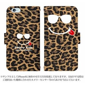 iPhone XR ケース [デザイン:5.パンサー/マグネットハンドあり] ぺロリーキッズ 手帳型 スマホケース カバー アイフォン アイホン ip