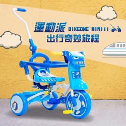 BIKEONE MINI11新幹線 折疊兒童三輪車1-4歲折疊輕便遛娃神器