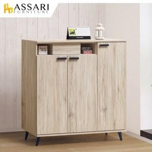 ASSARI-威力橡木4尺鞋櫃(寬120x深39x123cm)