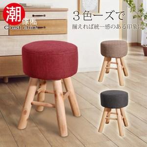 【C'est Chic】小王子歷險記小椅凳-黑色