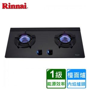 【林內】RB-N212GB 雙口內焰式玻璃檯面爐(桶裝瓦斯) 限北北基