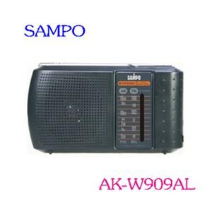 SAMPO  聲寶手提式收音機 AK-W909AL