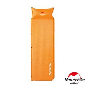 Naturehike 自動充氣 帶枕式單人睡墊 橙色