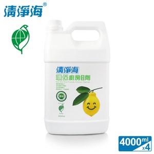 清淨海 檸檬系列環保廚房清潔劑 4000ml(超值4入組)