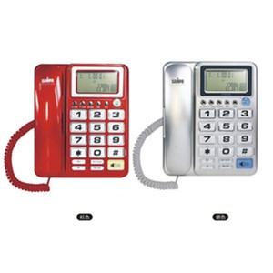 聲寶 SAMPO 來電顯示電話 HT-W1007L (紅色)
