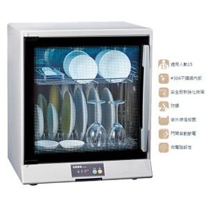 名象紫外線烘碗機 TT-908