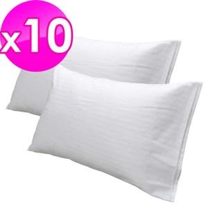【法式寢飾花季】純品良織-細條紋信封式枕套X10件組