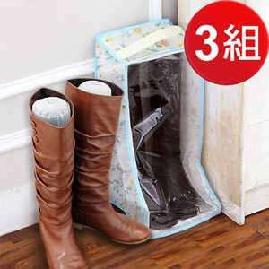 SoEasy 透氣防塵靴子/長靴/雪靴/雨靴收納袋3入+充氣鞋撐3雙
