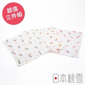 日本桃雪【可愛紗布方巾】超值三件組-小小馬戲團