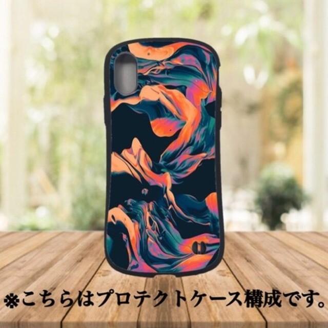 4 花柄iPhoneケース スマホケース 可愛いイラスト 格安 安い ホワイト 白 携帯ケース お洒落 お洒落なスマホ