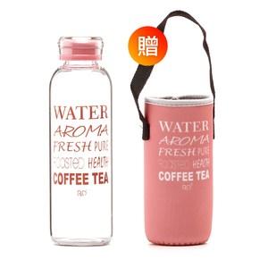 【Royal Duke】時尚塗鴉隨身玻璃水瓶-粉紅(580ml大容量)