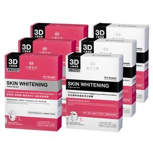 《台塑生醫》亮白肌淨膚面膜6入組(熊果素*3盒+紅石榴*3盒)