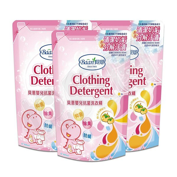 貝恩 BA 嬰兒抗菌洗衣精補充包800ML*3組合包【紫貝殼*貝恩系列滿799加贈貝恩嬰兒抗菌洗衣精1000ml】