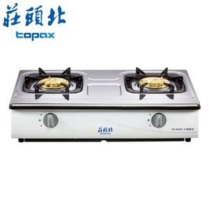 【莊頭北】(不含安裝) 分離式爐頭不鏽鋼傳統式雙口瓦斯爐(TG-6001)-桶裝瓦斯