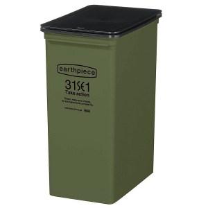 【日本Like it】earthpiece上蓋按壓式可堆疊垃圾桶25L-綠色