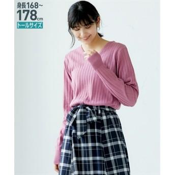 人気のため再入荷&新色追加!!トールサイズ 袖丈たっぷりワイドリブVネックセーター 【高身長・長身】ニット・セーター