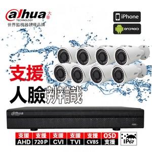 【Dahua】套餐 8路主機 8鏡頭 含硬碟4T+15米懶人線