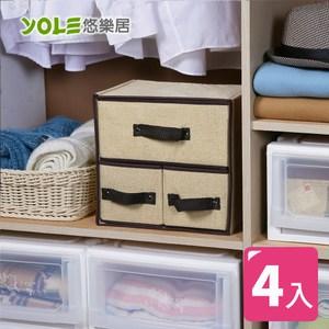 【YOLE悠樂居】棉麻兩層三抽抽屜收納盒-米(4入)