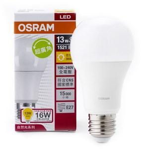 德國品牌 OSRAM 歐司朗 所推出的LED超廣角球泡型燈泡 發光效率 117 lm/W 色溫 3000K 演色性 Ra80 100~240V全電壓使用 節能省電,高發光效率 採E27燈座,泛用性高