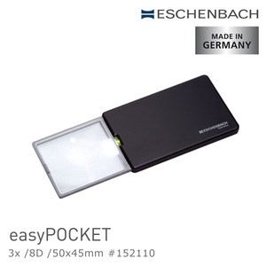 Eschenbach 3x/8D 德國製LED攜帶型非球面放大鏡 黑簡約黑 / 3x/8D