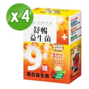 台塑生醫 舒暢益生菌 30包入 4盒