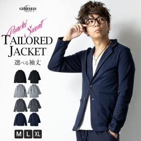 テーラードジャケット メンズ 七分袖 テーラード ジャケット サマージャケット ブルゾン アウター ブレザー スーツ ネイビー ブルー 黒 グレー M L LL XL 送料無料