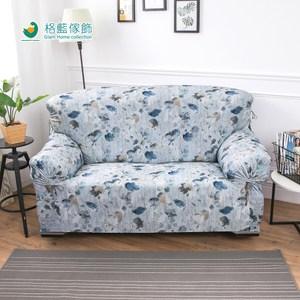 【格藍傢飾】伊諾瓦涼感彈性沙發套-藍1人