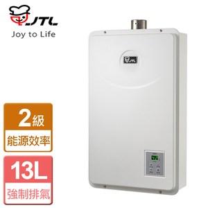 【喜特麗】數位恆慍強制排氣熱水器13L JT-H1332 - 天然瓦斯