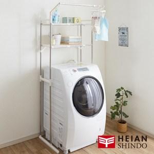 日本【平安伸銅】多功能不鏽鋼曬衣/收納二層洗衣機/衛浴伸縮置物架伸縮置物架 HC-11