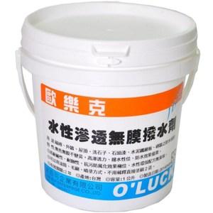 歐樂克All In One水性滲透無膜撥水劑 5加侖5加侖
