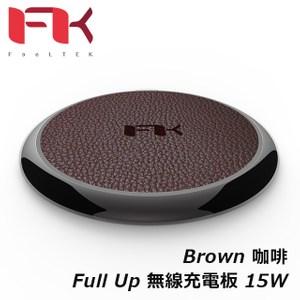 FTK 15W qi極薄快速無線充電板(Apple 7.5W)-咖啡