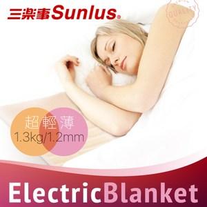 【Sunlus】三樂事輕薄雙人電熱毯 ~露營推薦!SP2702OR