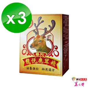 華陀扶元堂-龍悅鹿茸精膠囊3盒(30入/盒)
