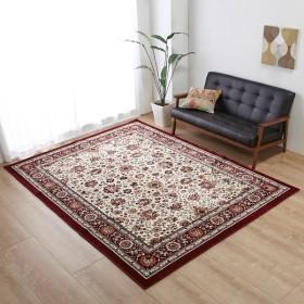 ジャカード織りラグ クラシック 3帖(約195×250cm) レッド