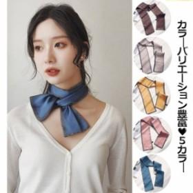 カラバリ豊富 5カラー オシャレ カジュアル シルク素材 スカーフ 長方形|cr01595