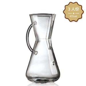 美國 CHEMEX 三人份 Glass Handle 玻璃手把咖啡壺473ml