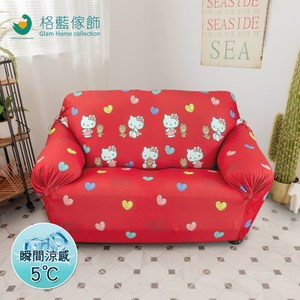 【格藍傢飾】Hello kitty 涼感彈性沙發套-清新紅3人