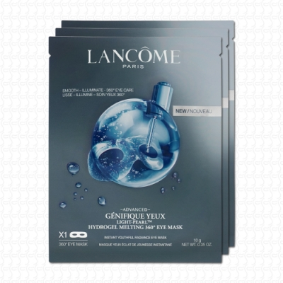 LANCOME蘭蔻 超進化肌因眼膜10g *3